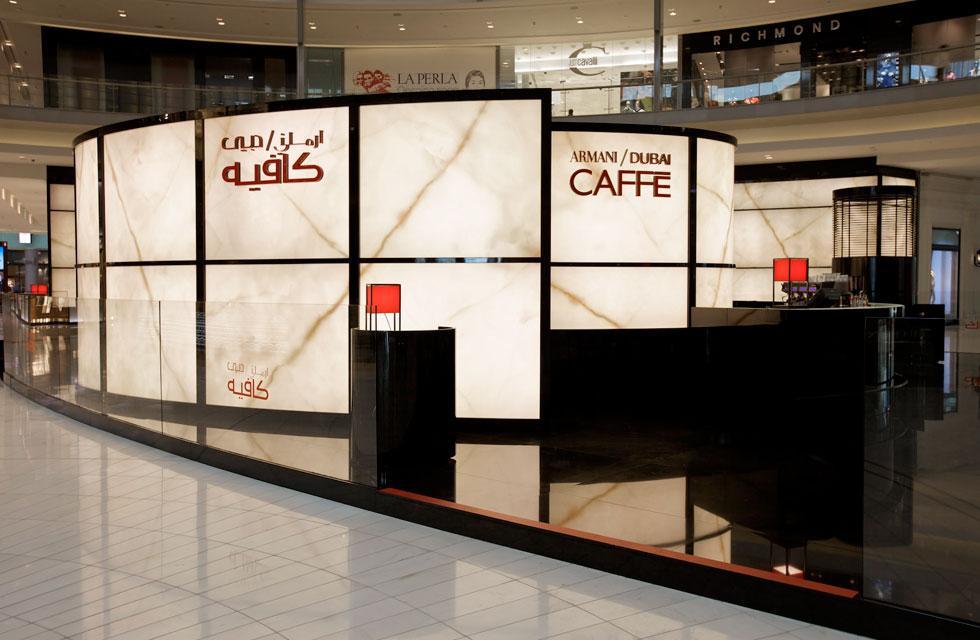 Armani Caffe Dubai (1)